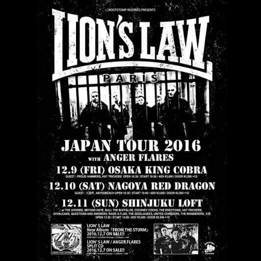 【日曜は】Lions Law Japan Tour【Oi!フェス!!】_c0308247_10272208.jpg
