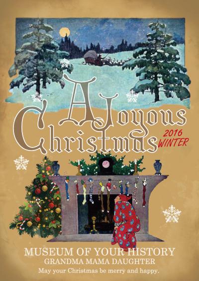 別注クレセントダウン&クリスマスフェアのお知らせ_e0247148_21263048.jpg