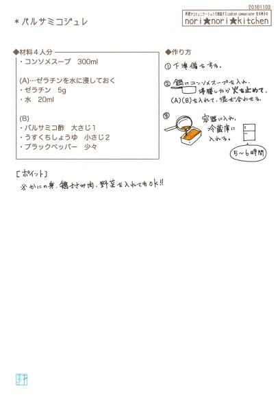 c0361660_19340704.jpg