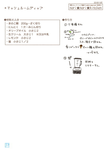 c0361660_19341306.jpg