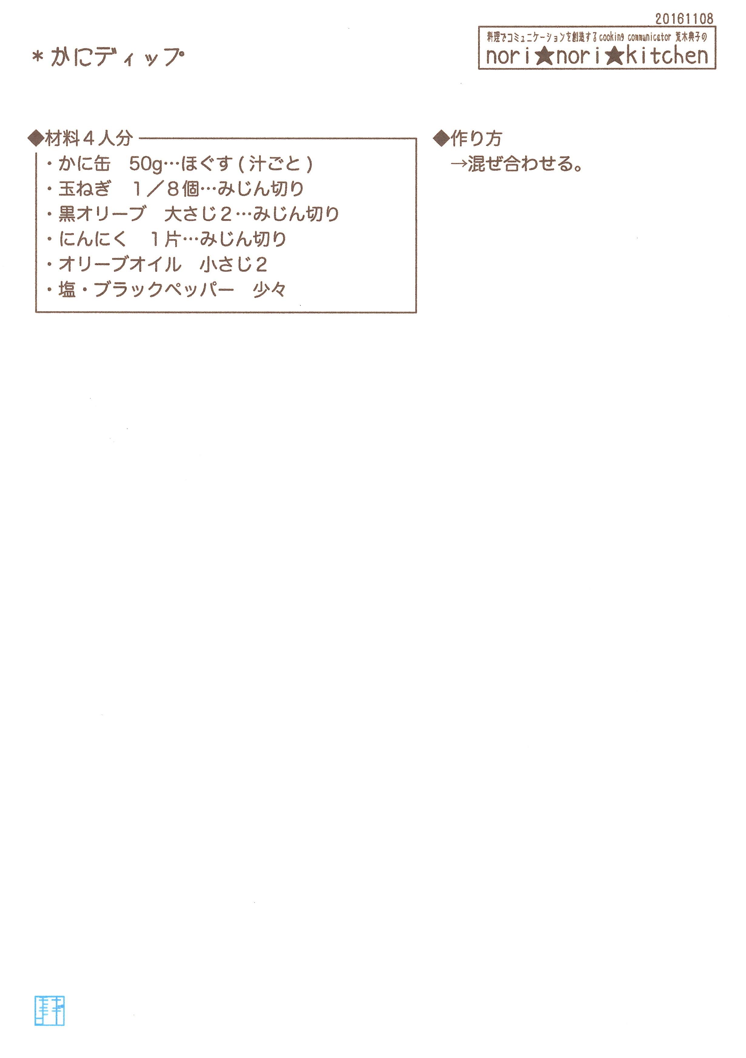 c0361660_19341470.jpg