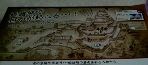 姫路城_b0328361_21143525.jpg