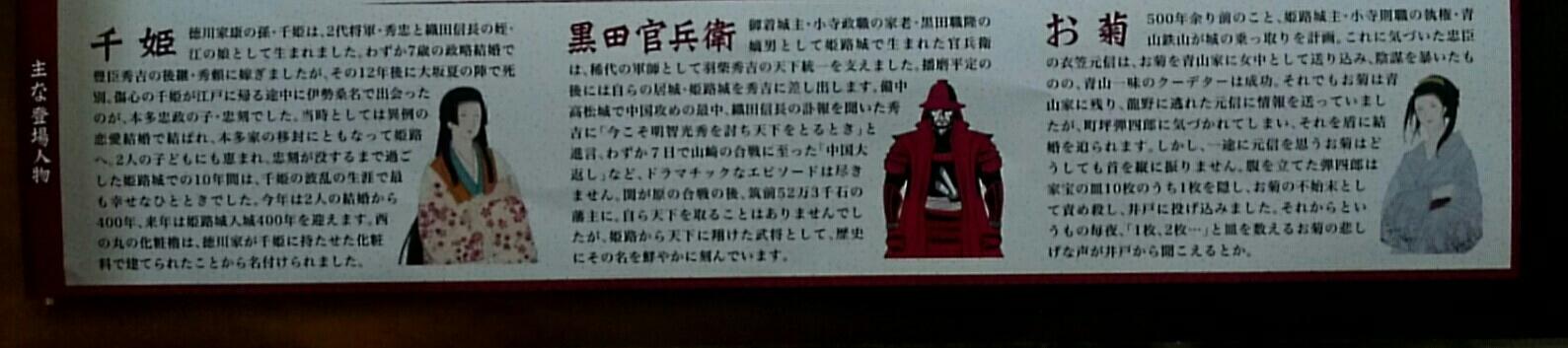 姫路城_b0328361_21143829.jpg