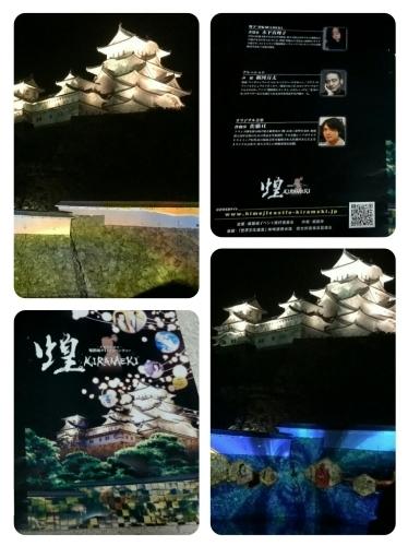 姫路城_b0328361_21241927.jpg