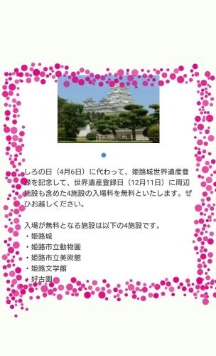 姫路城_b0328361_21322610.jpg