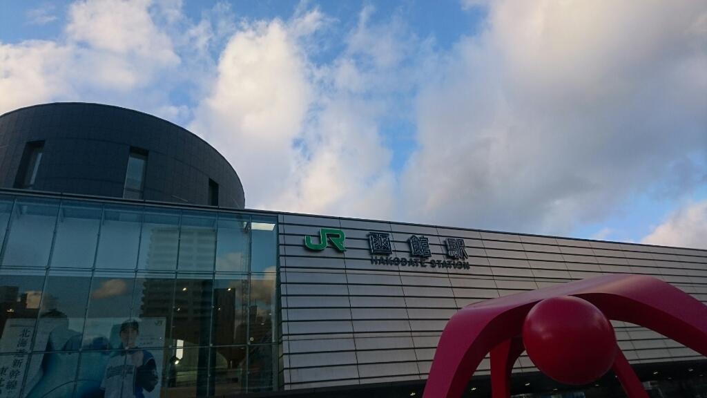 函館駅_b0106766_21174254.jpg