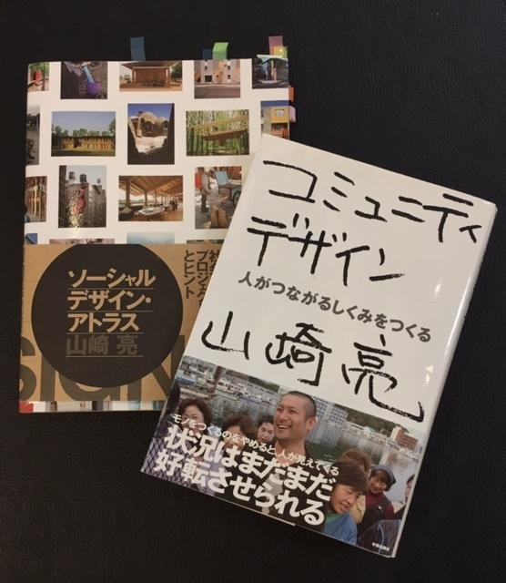 studio-L 山崎亮さんとソーシャルデザイン談義_a0138976_13091569.jpg