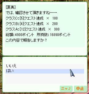 d0330183_16333189.jpg