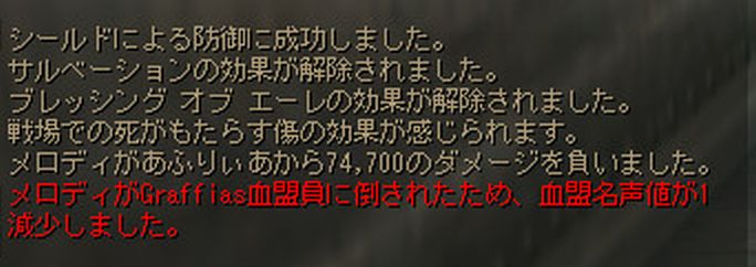 c0022896_1732758.jpg