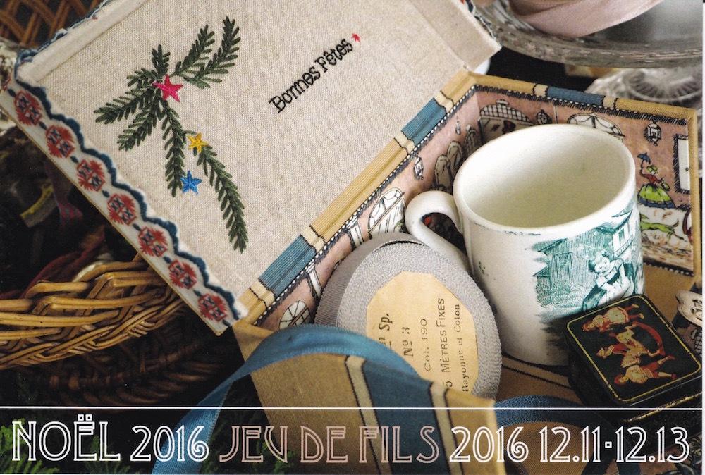 Jeu de Fils NOEL 2016 作品展 に参加いたします。_d0154507_05531331.jpeg