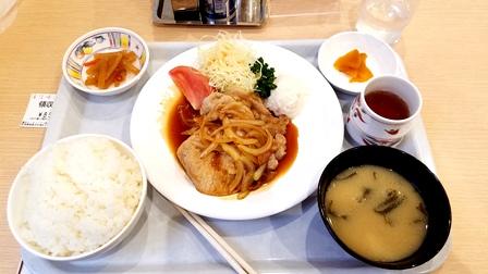魚沼基幹病院レストラン_a0128408_1831914.jpg
