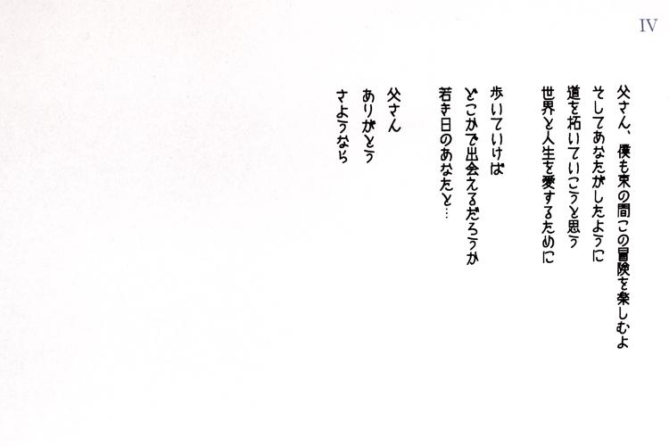 b0244811_23323669.jpg