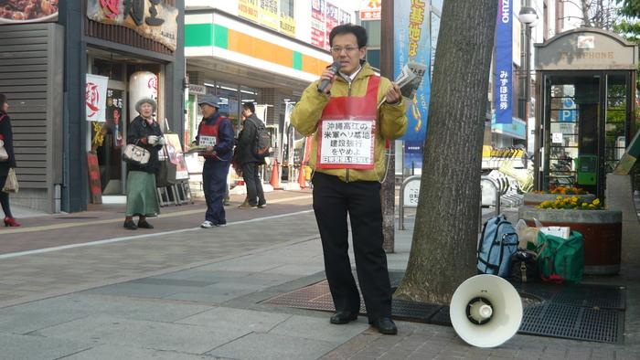 12月8日、岡山駅前で戦争絶対反対!街頭宣伝_d0155415_1125887.jpg