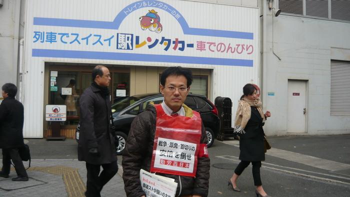 12月9日、岡山駅東口で本部情報を配りました_d0155415_11263812.jpg