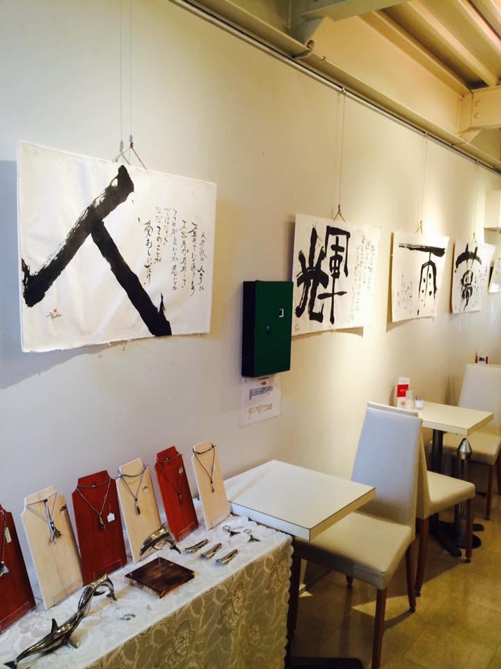 「詩人stan二人展」in カフェギャラリー モカ_f0015517_21414299.jpg