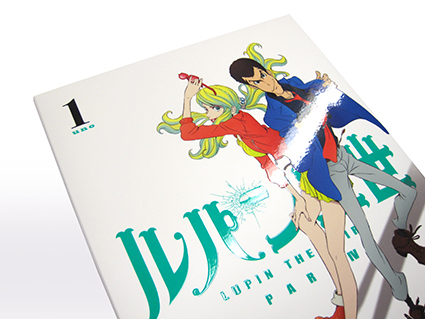 「ルパン三世 PART IV」:BD & DVD ジャケットデザイン_f0233625_19184154.jpg