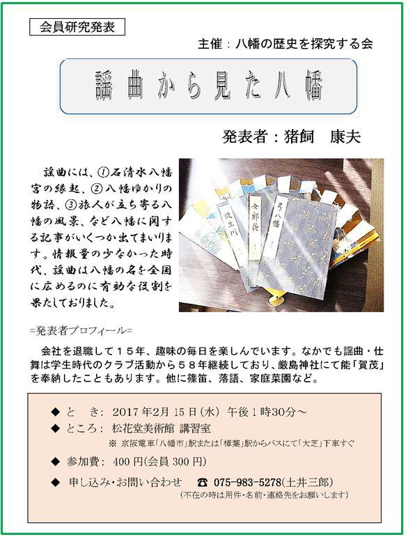 f0300125_21315810.jpg