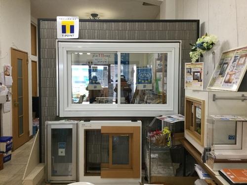 ⭐︎窓は交換できる!  樹脂窓330実物掲示。_b0182530_16272995.jpg