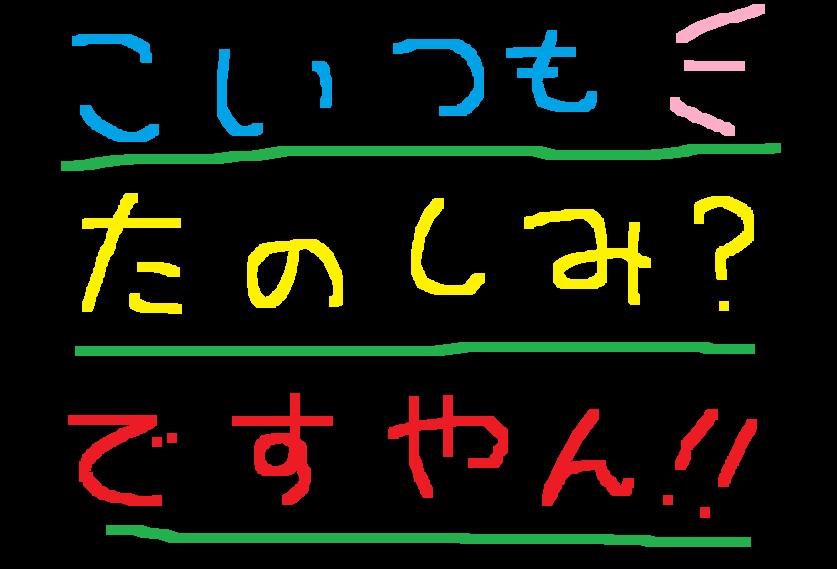 f0056935_18151091.jpg