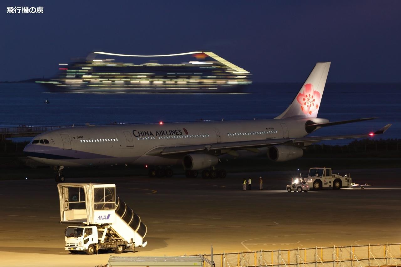 ホノルルからのチャーター便は台湾へ  A340  チャイナエアライン(CI)_b0313338_16321108.jpg