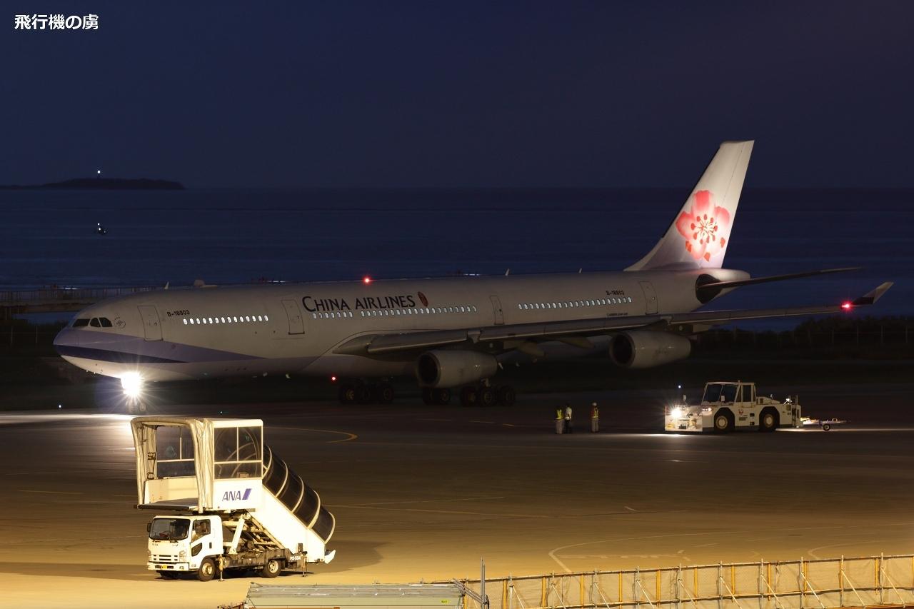ホノルルからのチャーター便は台湾へ  A340  チャイナエアライン(CI)_b0313338_16324109.jpg