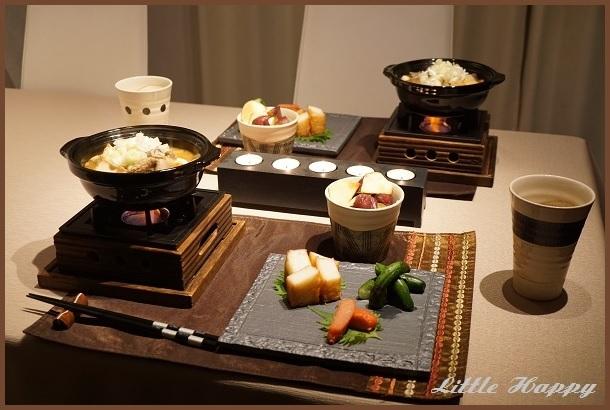 やわらか~な醤油麹もつ煮_d0269651_14540001.jpg