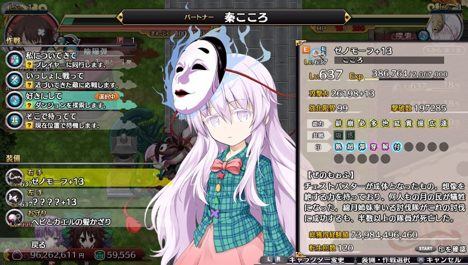 b0362459_20102756.jpg