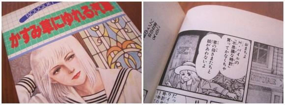 Book:ハワード・パイル:The Wonder Clock_c0084183_12225886.jpg