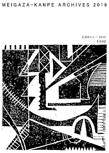 f0035084_19184978.jpg