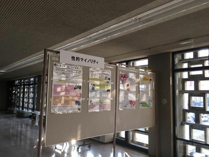 広島県庁舎にて、啓発パネル展!_c0345785_21153325.jpg