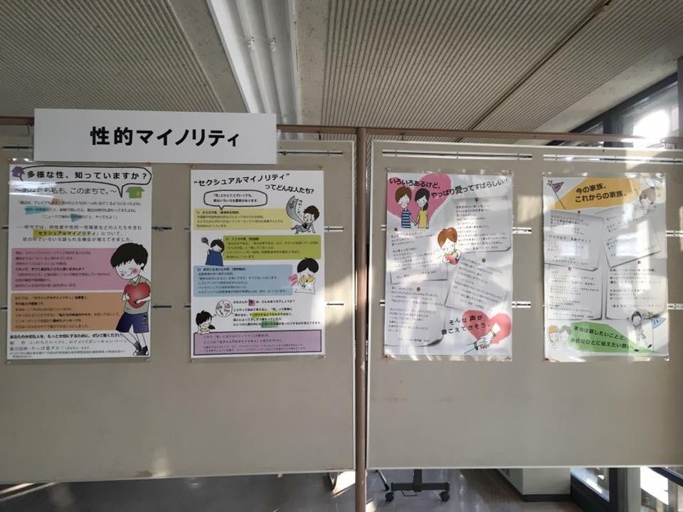 広島県庁舎にて、啓発パネル展!_c0345785_21160474.jpg