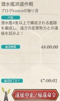 f0198787_23174941.jpg