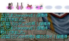 f0149798_00584781.jpg