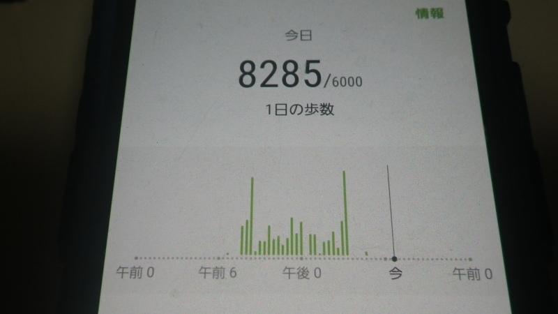 b0330499_19031052.jpg