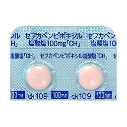 塩酸 ピボキシル カ 塩 ペン セフ