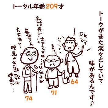 f0368538_14201662.jpg
