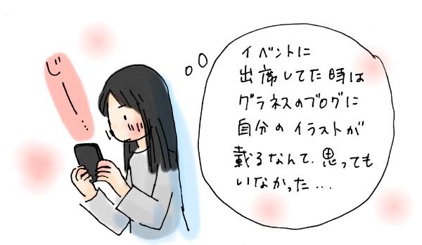 d0283239_16062000.jpg