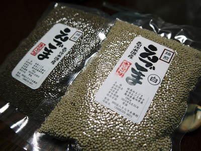 令和元年度産『焙煎白エゴマ粒』販売スタート!無農薬・無化学肥料で育てた「菊池水源産エゴマ」です!_a0254656_1842162.jpg