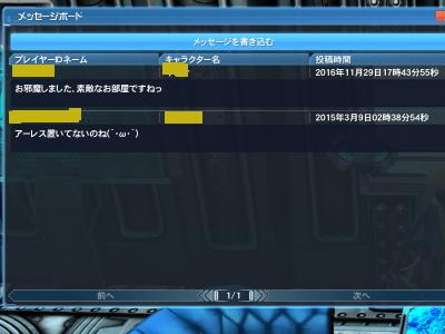 b0046759_9371737.jpg