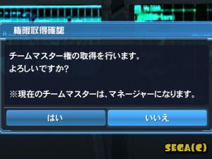 b0046759_9465681.jpg