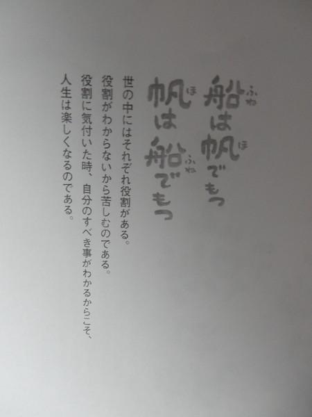 d0082970_19101982.jpg