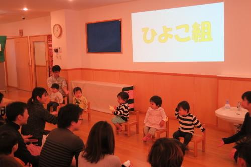 乳児クラス フェスティバル_f0327175_13051823.jpg