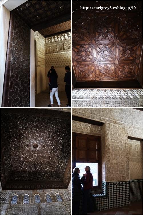 スペイン旅 2016  アルハンブラ宮殿_d0353281_22323313.jpg