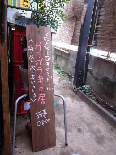(土)トイレまでの道のりには・・・!?_c0353492_11554094.jpg