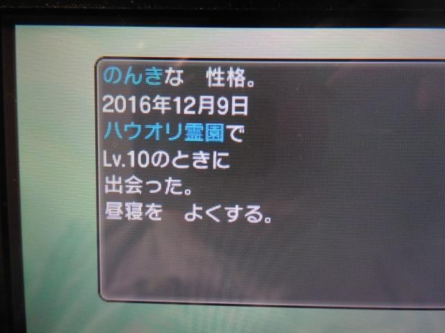 b0013293_02591589.jpg