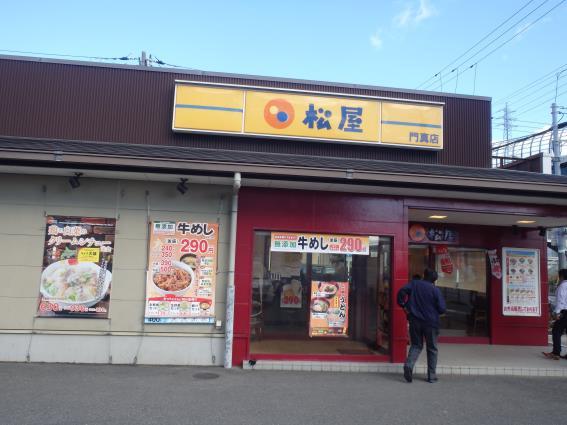 松屋の豆腐キムチチゲ膳   門真店_c0118393_1182632.jpg