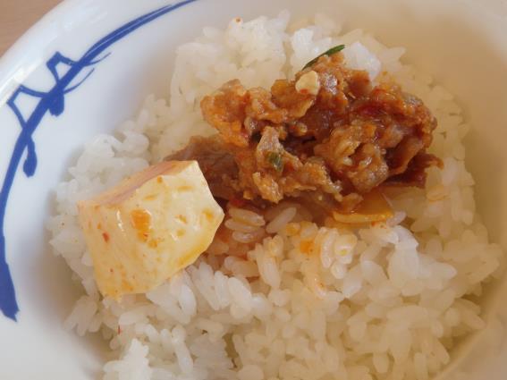 松屋の豆腐キムチチゲ膳   門真店_c0118393_12534451.jpg