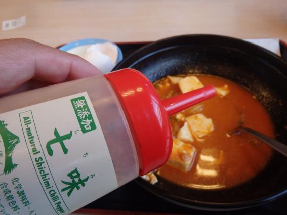 松屋の豆腐キムチチゲ膳   門真店_c0118393_1364560.jpg