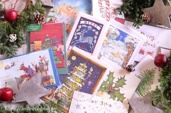 あぺりら、クリスマスカードを贈る  Christmas Cards from Apelila_d0025294_23365993.jpg