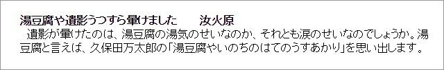 f0053297_15330924.jpg